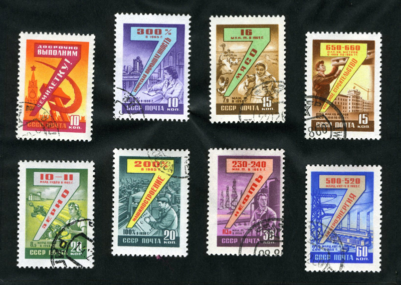 Vernacular Typography Soviet 7 Year Plan Stamps