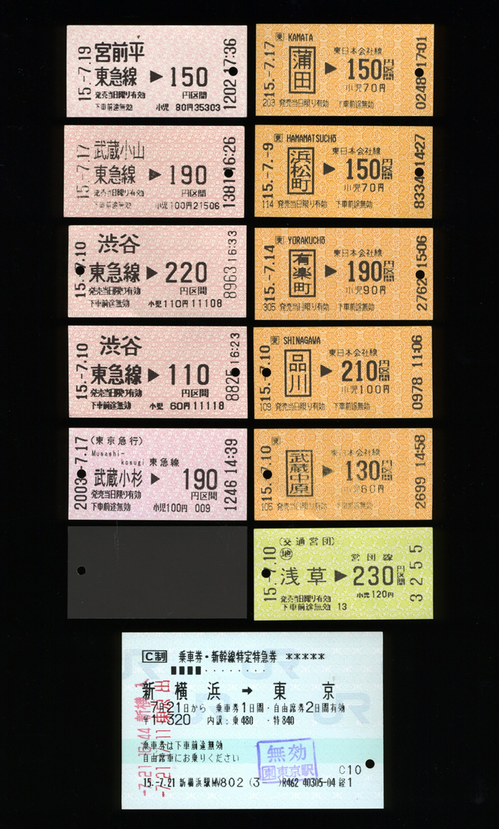 Vernacular Typography Japan Train Tickets