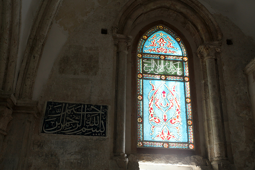Woodward Vernacular Typography Israel Jerusalem Arabic Window
