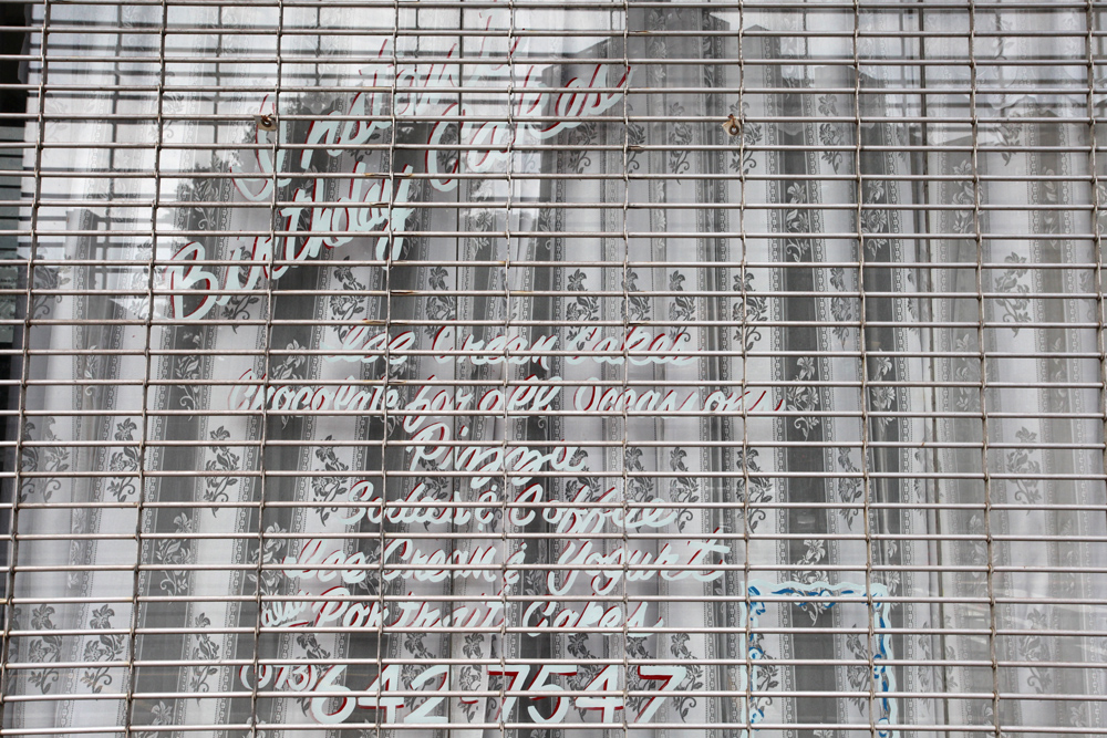 Molly Woodward Vernacular Typography Newark New Jersey Hand Painted Bakery Window