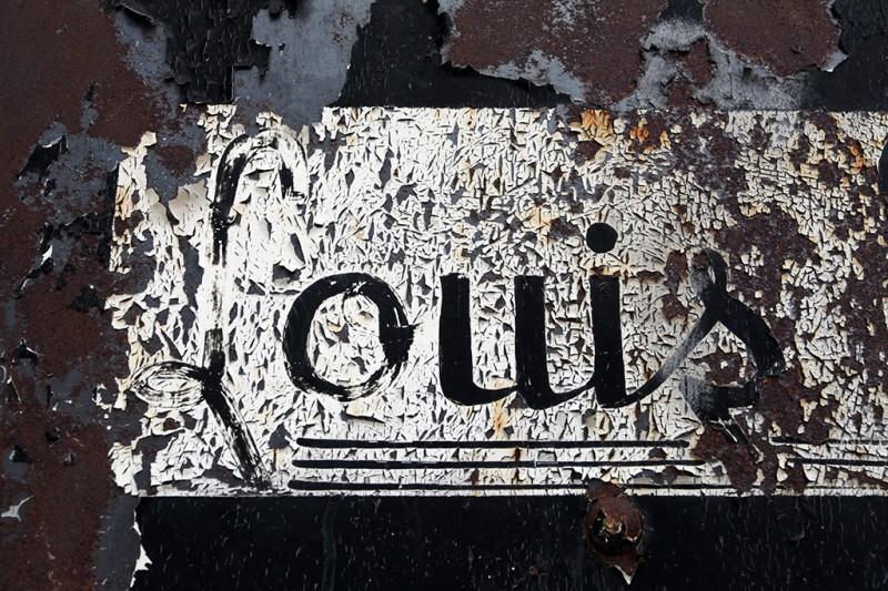 Vernacular Typography Montreal Ghost Sign Louis des Lauriers Hand Painted