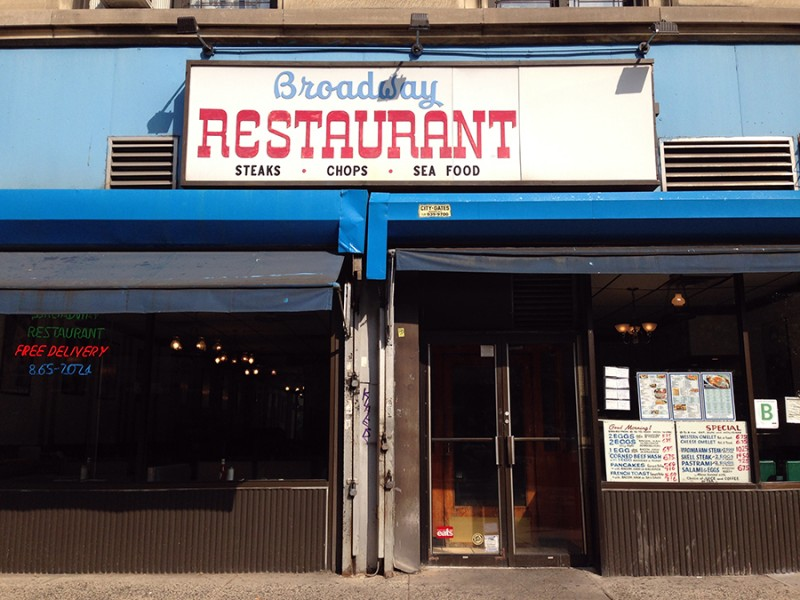 Vernacular Typography July NYC Broadway Restaurant